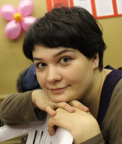 Инна Слободяник, 30 июня , Петрозаводск, id1890337