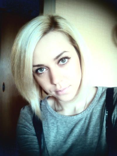 Марина Котовенко, 6 августа 1999, Киев, id119939349
