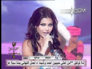 Haifa Whebe and Sabah-3al basata [HQ]