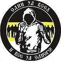 Андрей Иванов, 15 декабря , Москва, id177537310