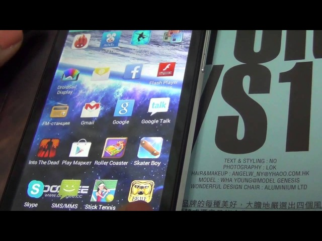 Doogee DG200 4.7дюймы MTK6577 двухъядерный смартфон 512М 4ГБ 8.0MP Камера Андройд 4.2