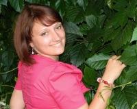 Екатерина Зимина, 16 декабря 1988, Тамбов, id65877034