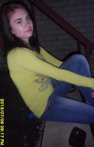 Vitaska Hudenko, 7 апреля , Мелитополь, id217303486