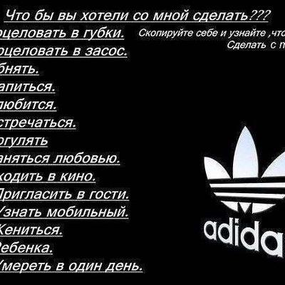 Вероника Вероника, 10 сентября 1998, Омск, id203327719