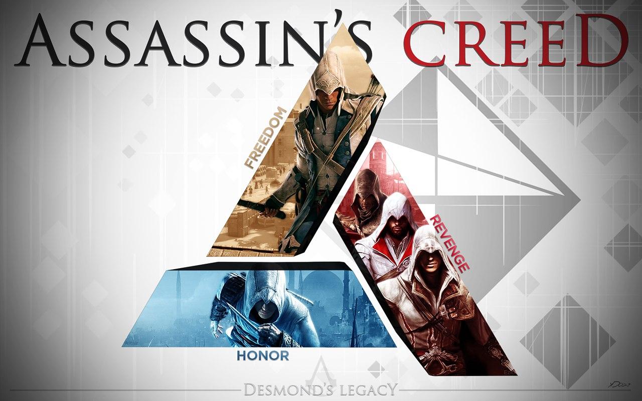 assassins creed 2 brotherhood скачать