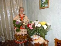 Галина Накатова