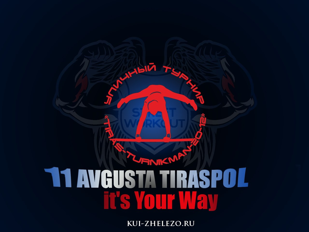 Tiras-Turnikman 2012