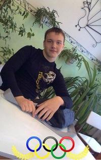 Михаил Руднев, 8 июня 1994, Ставрополь, id185458559