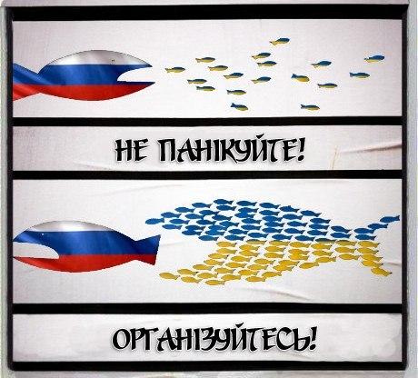 """Жители Кременчуга ворвались на сессию райсовета: """"Украина не для олигархов"""" - Цензор.НЕТ 7266"""