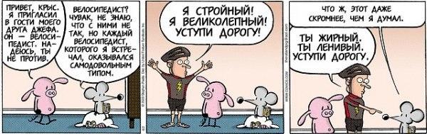 http://cs307906.vk.me/v307906382/2e72/iQn0_S7DToc.jpg