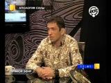 АПОЛОГИЯ СИЛЫ, эфир 25.07.13 с Виктором Данишевским и Михаилом Малютиным