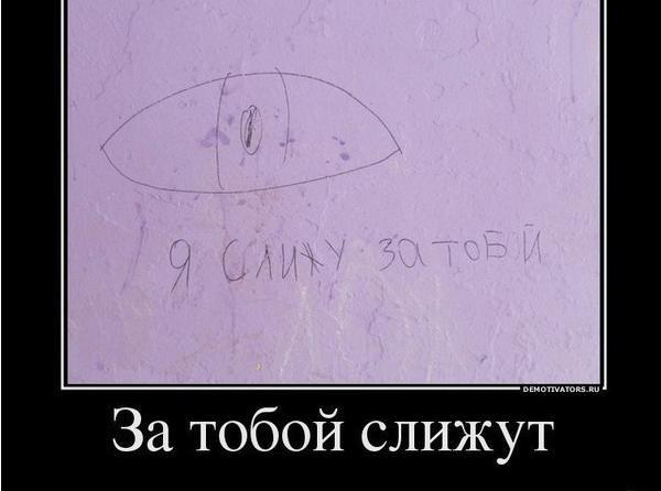 http://cs307907.vk.me/v307907424/24e1/Je-LGe8CMf0.jpg