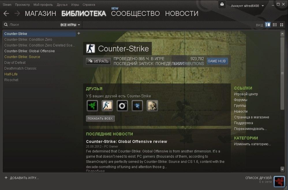 Steam cs go 4 3 overwatch купить стим