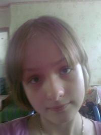 Elena Shevchenko, 20 июня 1994, Гомель, id166665005