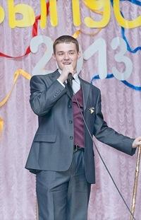 Вадик Хорошавин, 20 октября 1995, Екатеринбург, id21275200