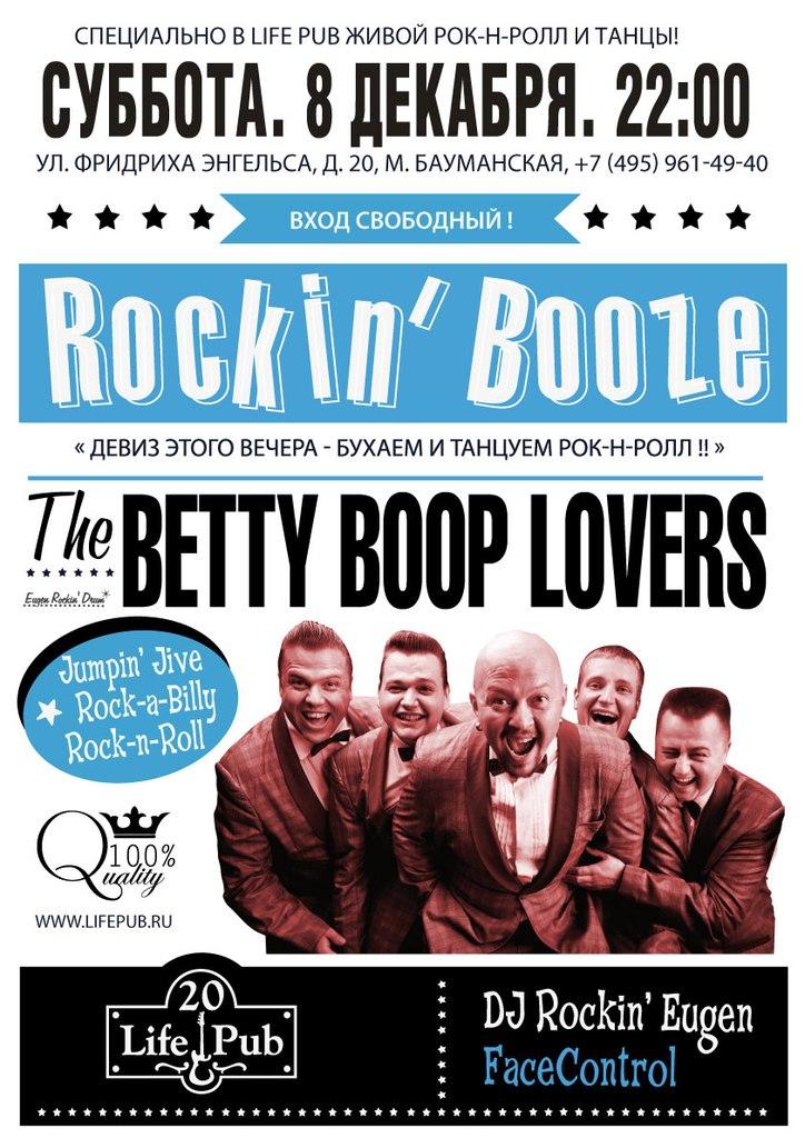 08.12 The Betty Boop Lovers в Life Pub!