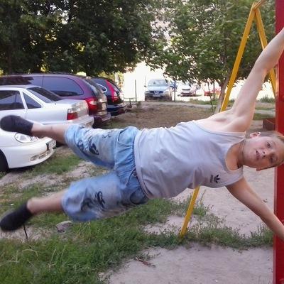 Влад Романюк, 5 июня , Киев, id141795393