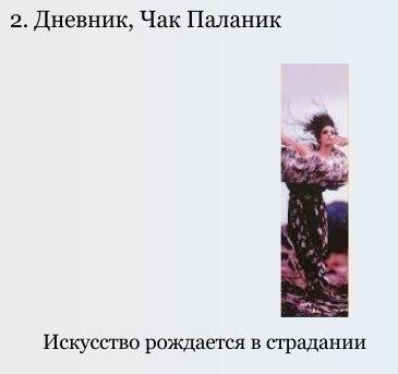 http://cs307908.vk.me/v307908704/b897/nrCBO-vsXNs.jpg