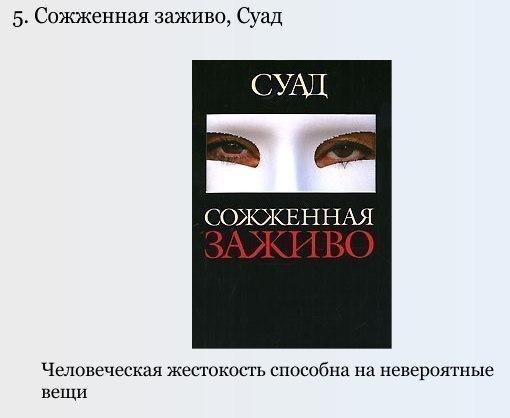 http://cs307908.vk.me/v307908704/b8ac/fVSTKaq5ir8.jpg