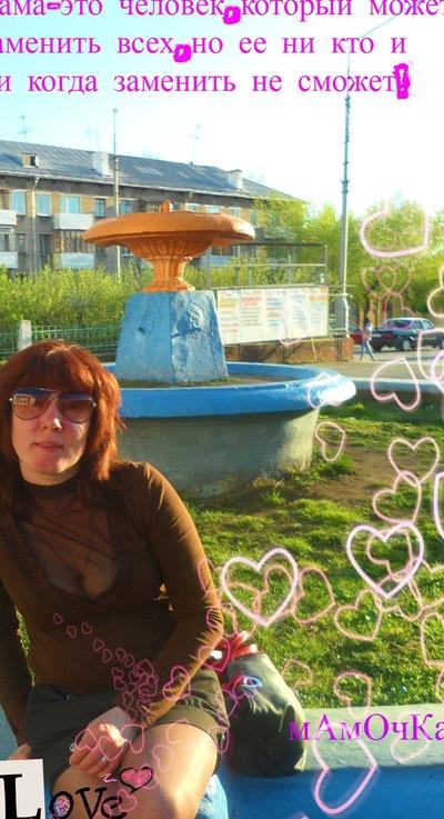 Ирина Боровик, 2 ноября 1977, Соликамск, id186438784