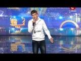 Украина маэ талант 16 лет. Песня про деда. [fe2k.FM]