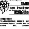 Группа Кто ТАМ?! в городе Рязань 9 марта!!!