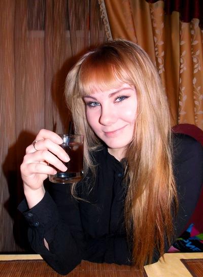 Екатерина Филиппова, 5 мая 1992, Вологда, id33243475
