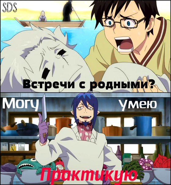 Фото приколы аниме: