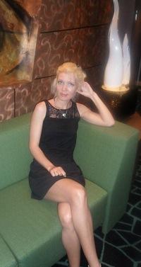 Вонхейм Ольга (Солдатенко)