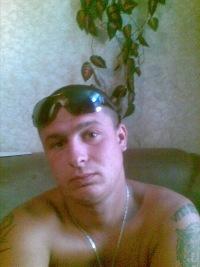 Александр Лысенко, 15 июля 1999, Тамбов, id150635819