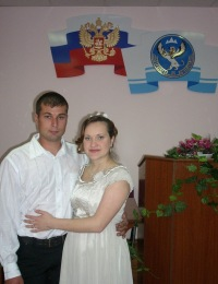 Арина Пушнина