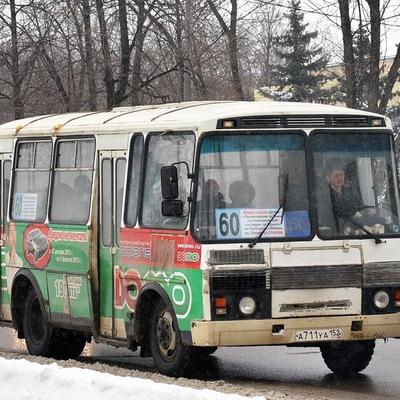 Михаил Мартынов, 13 февраля 1978, Нижний Новгород, id168793475