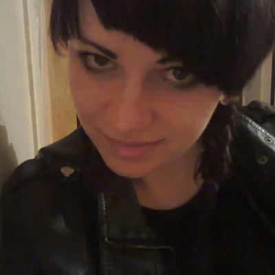 Людмила Крук, 24 июня 1990, Киев, id21227508