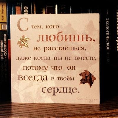 Оля Иванова, 14 декабря 1988, Красноярск, id200096577