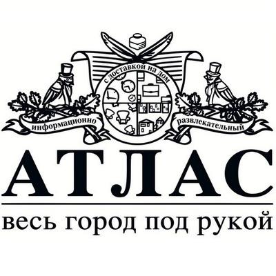 Атлас Газета