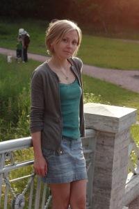 Лидия Мухамедзянова, 11 января 1986, Санкт-Петербург, id1200152