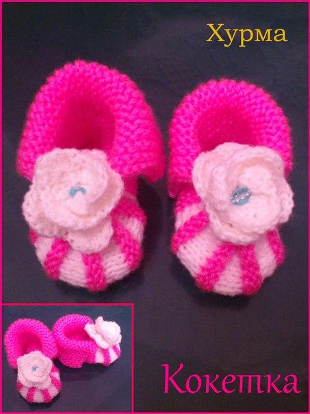 Вязанные носочки и пинеточки