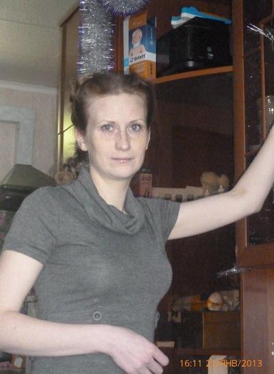 Ирина Легецкая, 22 апреля 1986, Ржев, id59479034