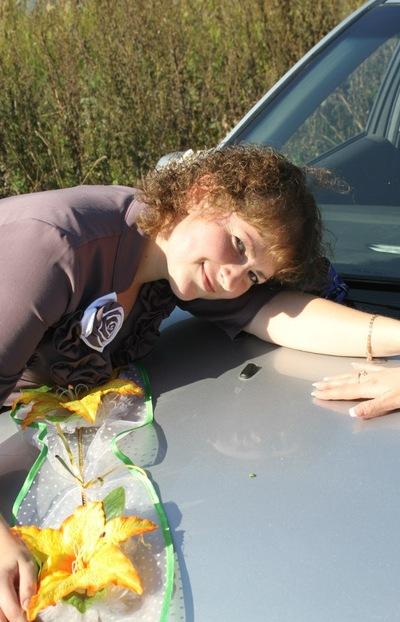 Ирина Гришина, 10 марта 1994, Нижний Новгород, id161823219