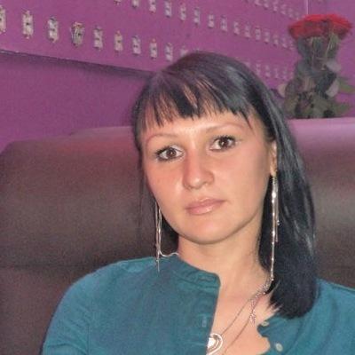 Татьяна Васильева, 12 июня 1981, Нижний Новгород, id204928248