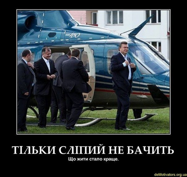Янукович встретился с Фюле - Цензор.НЕТ 8635