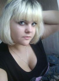 Виктория Ткачева, 2 февраля , Омск, id144036443