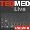 TEDMEDLive RUSSIA