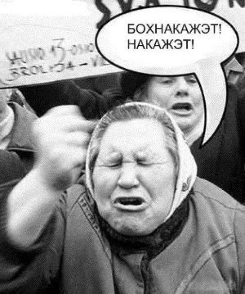 В первый день лета в российском Ноябрьске выпал снег - Цензор.НЕТ 7710