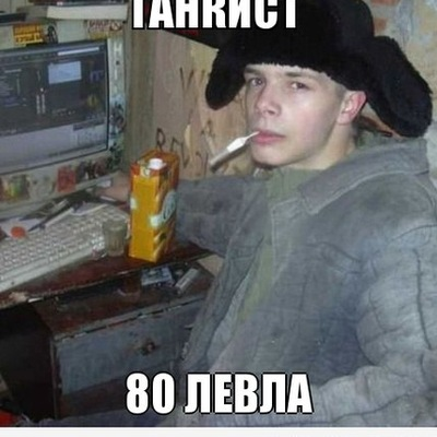 Иван Науменко, 31 мая 1988, Чита, id215822491