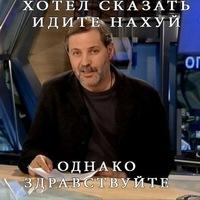 Вадим Всемогущий