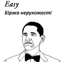 easyrentstock