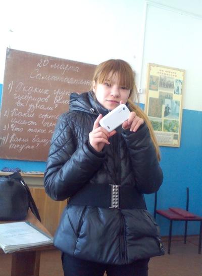 Аня Павлова, 7 июня 1990, Магнитогорск, id205293433