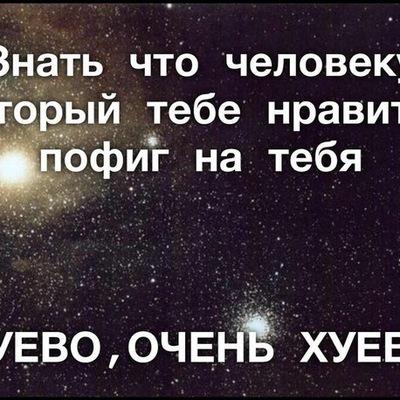 Не Твоя, 3 ноября , Кременец, id218024643