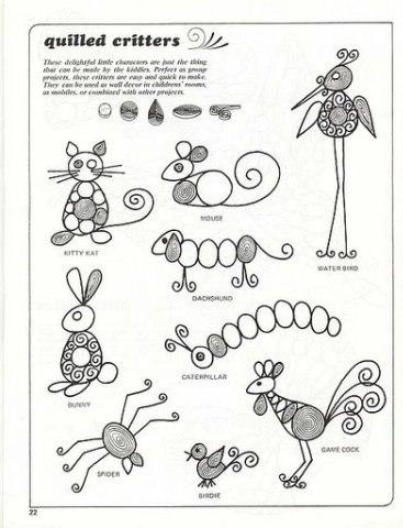 """Схема """"Животные и насекомые"""""""